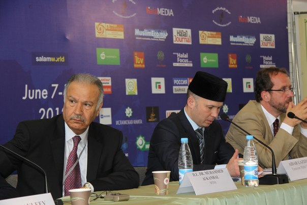 Moscow Halal Expo 2013